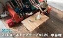 【ふるさと納税】TENT FACTORY...