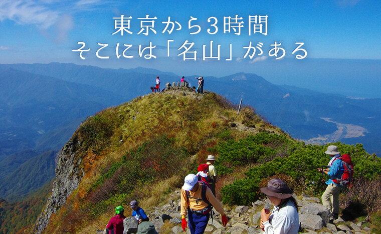 小谷村宿泊補助券65,000円分 【ふるさと納...の紹介画像3