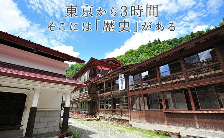 小谷村宿泊補助券65,000円分 【ふるさと納...の紹介画像2