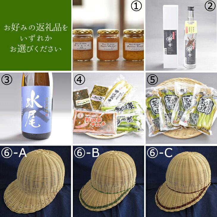 【ふるさと納税】長野県野沢温泉村 Aコースの商品画像