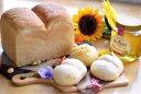 ショッピングふるさと納税 ローストビーフ 【ふるさと納税】信濃町産小麦を使った発酵パンセット(ゆめちからの食パン1.5斤 黒姫牛乳ミルクパン3個)