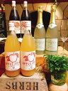 【ふるさと納税】 サンクゼール おすすめジュース & ノンアルコール ワインセット 【 赤ぶどうジュ