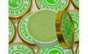 【ふるさと納税】すいぎょく園 抹茶アイス グリーンソフト12個 着色剤 防腐剤 卵不使用