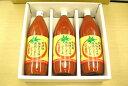 ショッピングトマト 【ふるさと納税】ストレート飛騨トマトジュース1L×3本箱詰め。何も足さないピュアな逸品をどうぞ。 a537