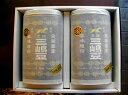 ショッピングふるさと納税 うに 【ふるさと納税】三嶋豆レトロ缶入り2個詰め合わせ 昔ながらの缶入り2個入りです。 b566