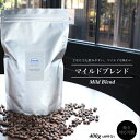 【ふるさと納税】カフェ・アダチ たっぷり飲める 定番のマイルドブレンド 400g(40杯分) S10-15