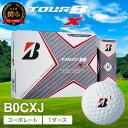 【ふるさと納税】TOUR B X コーポレートカラー 1ダース (ゴルフボール / ブリヂストン・スポーツ) T18-08
