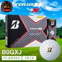 【ふるさと納税】TOUR B X パールホワイト 1ダース (ゴルフボール / ブリヂストン・スポーツ) T18-04
