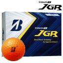 【ふるさと納税】T15-03 TOURB JGR オレンジ