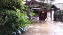 【ふるさと納税】100026 長多喜宿泊券 竹コース 1名様分