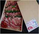 【ふるさと納税】文珠にゅうとん 焼肉セット 2.4kg