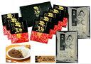 【ふるさと納税】吉田ハム飛騨牛ビーフカレー8食&「龍の瞳」4...