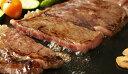 【ふるさと納税】57J014 飛騨牛 サーロインステーキ用