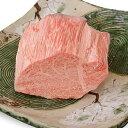 【ふるさと納税】(2ケ月待ち)飛騨牛A5等級 ヒレ肉ブロック...