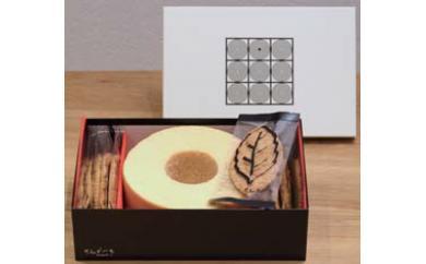 【ふるさと納税】バウムクーヘン(19.5φ×8.5cm)&リーフパイ(10枚入)