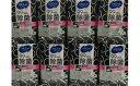 【ふるさと納税】シルコット 99.9%除菌ウエットティッシュ 詰替用 40枚×3p 8パック入
