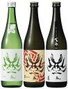 【ふるさと納税】「百十郎」純米大吟醸&純米吟醸720ml×3本セット