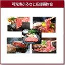 【ふるさと納税】A5等級 飛騨牛食べ比べセット