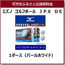【ふるさと納税】ミズノ ゴルフボール JPX DE 1ダース...