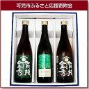 【ふるさと納税】岐阜のきき酒師が厳選した日本酒セット 賀茂金...