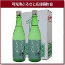 【ふるさと納税】日本酒「羽崎 純米酒」四合瓶詰め合わせ