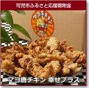 【ふるさと納税】マヨ唐チキン 500g×5袋の2.5kg