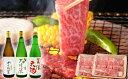 【ふるさと納税】3-2 飛騨牛 焼肉用ロース 1kg(500g×2) + 厳選日本酒720ml×3本