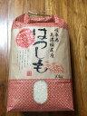 【ふるさと納税《岐阜県山県市》】C-010 美濃桜尾産 29...