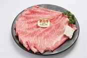 【ふるさと納税】C-013 特選飛騨牛A5等級肩ロース肉すき焼き 急速冷凍 900g (しゃぶしゃぶ対応可能)