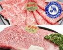 【ふるさと納税】No.112 氷温(R)熟成  飛騨牛A5等級ロース肉すき焼き 550gとステーキ180g4枚 / 牛肉 ブランド牛 すきやき 岐阜県 特産