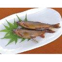 【ふるさと納税】鮎の甘露煮 約10尾 【魚貝類・川魚・惣菜・...