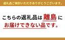 飛騨けんとん豚 豚バラ 岐阜県産 200g