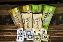 【ふるさと納税】【0015-0100】味噌煎餅バラエティセットA