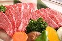 【ふるさと納税】【0030-0019】『飛騨市推奨特産品』飛騨牛極 BBQ 牛 鶏 豚バラエティセット