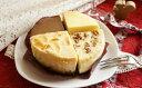 【ふるさと納税】チーズケーキ 4種類のチーズケーキアソート[...