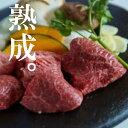 【ふるさと納税】飛騨牛 熟成肉 焼肉用 飛騨の牧場で育った熟...