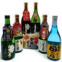 【ふるさと納税】飛騨の晩酌セット 日本酒720ml×6本[D0047]