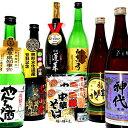 【ふるさと納税】日本酒 3蔵6本飲み比べセット 飛騨の地酒(...