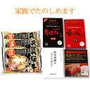 【ふるさと納税】飛騨牛肉カレー味比べ4種類4食&飛騨牛ラーメ...