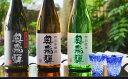 岐阜県酒造好適米「ひだほまれ」を使用!