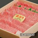 【ふるさと納税 】【最高級】飛騨牛A5ランク リブロースすき...