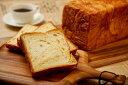 【ふるさと納税】食パン3本詰合せ