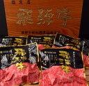 【ふるさと納税】飛騨牛ハンバーグセット(冷凍)