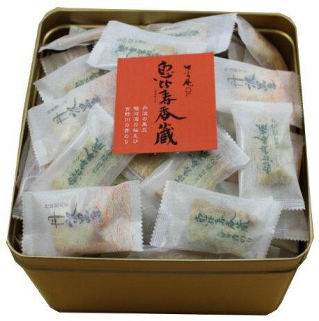 【ふるさと納税】(新)恵比寿香蔵