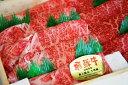 【ふるさと納税】A5〜A4飛騨牛すき焼きセット