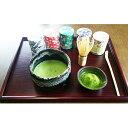 ショッピング食器 【ふるさと納税】気軽にシャカシャカ抹茶セット 【飲料類・お茶・食器】