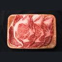 【ふるさと納税】A4等級以上 飛騨牛リブロースステーキ1枚300g(3枚入)※着日時のご指定はできません