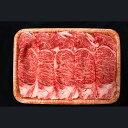 【ふるさと納税】A4等級以上  飛騨牛ロース肉(すきやき用)...