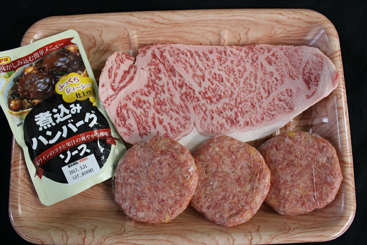 【ふるさと納税】肉まる特選飛騨牛サーロインステーキ&飛騨牛入りハンバーグセット※着日時はご指定いただけません