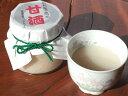 【ふるさと納税】もち米で作った「甘酒」と吉野本葛の「くず湯」...